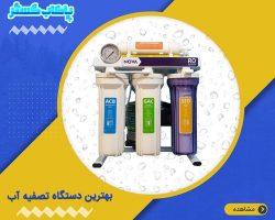 41-500x400_0a9465caf81a5ad5248423a7427b9c8a