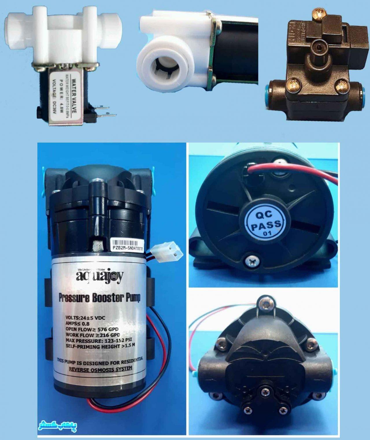 قطعات برقی دستگاه تصفیه آب