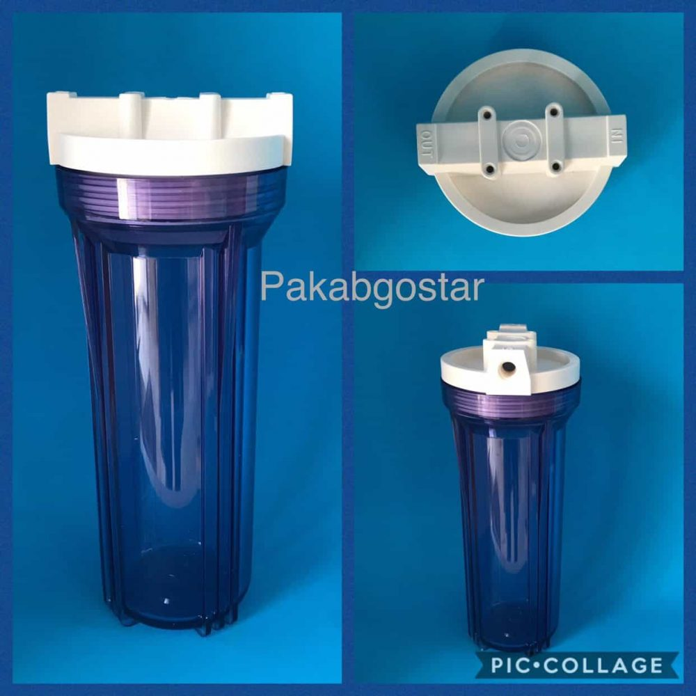 هوزینگ شفاف دستگاه تصفیه آب