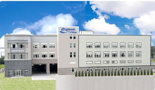 شرکت ارگانیک