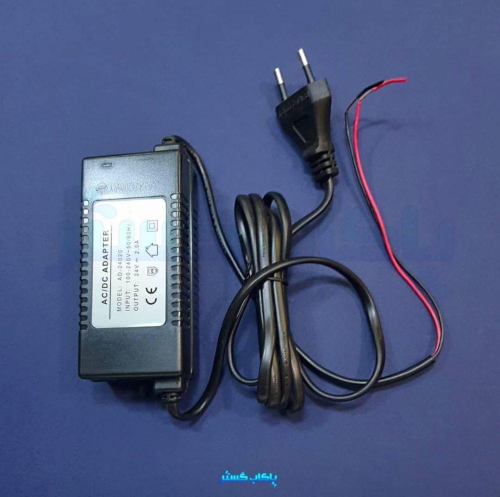آداپتور تصفیه آب 24 ولت تولید شده در چین